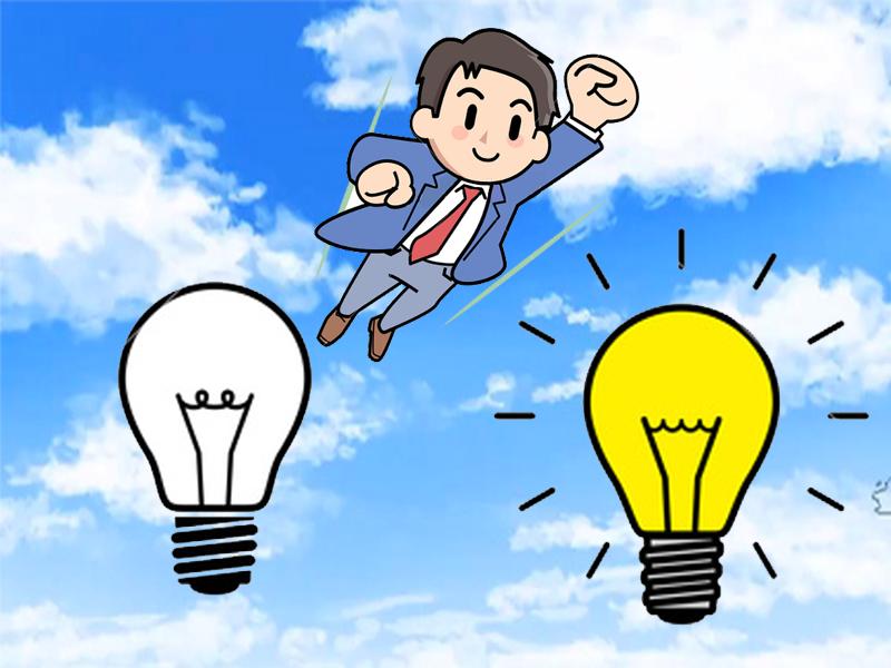 フレーミング効果とは 営業やマーケティングで使える例を紹介