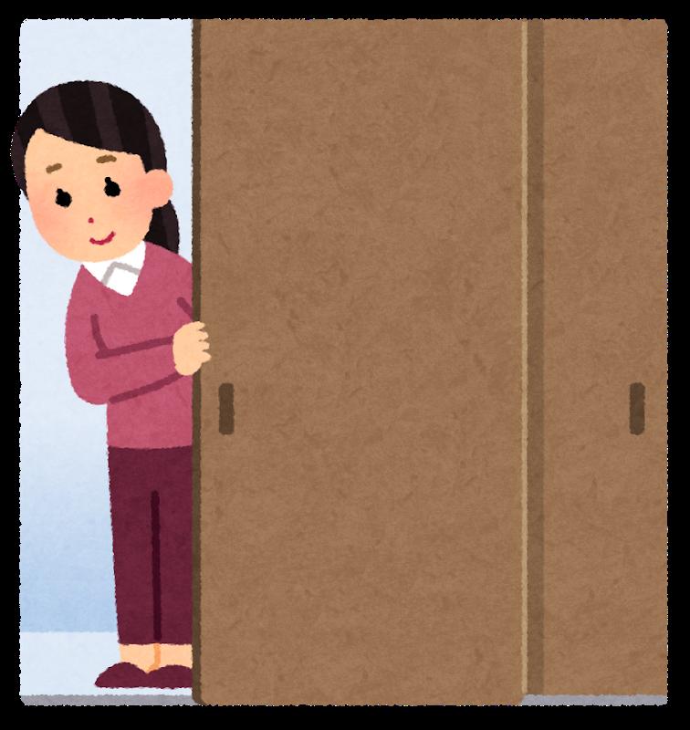 引き手ドア