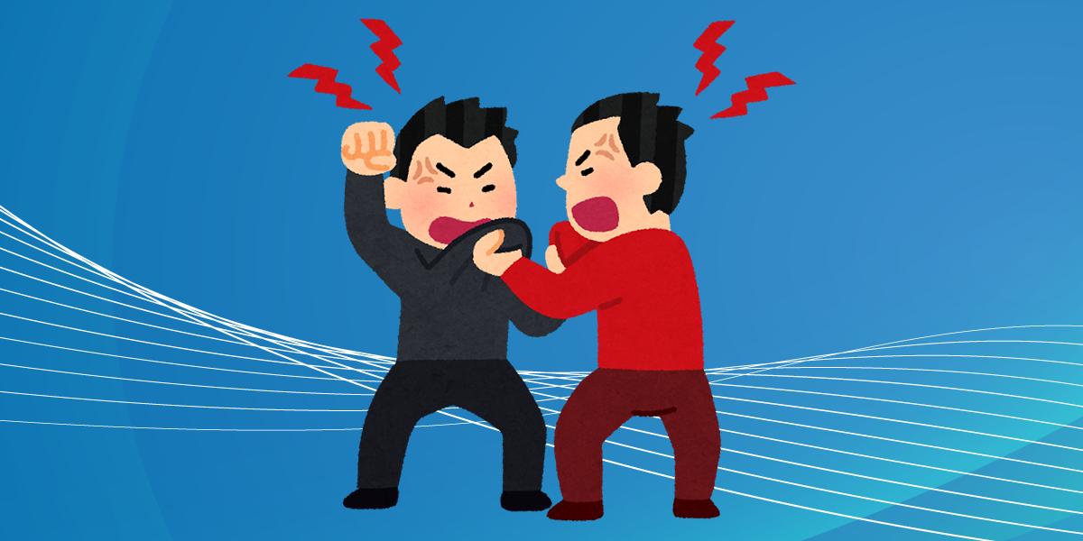 目的論と怒り